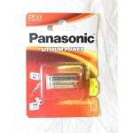 pile lithium CR123A - PANASONIC