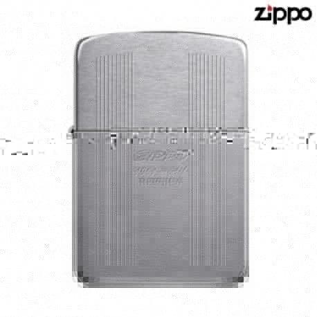 Zippo 1941 Replica